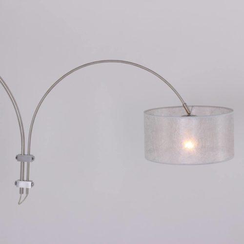 Wandlamp Gramineus 9933ST Staal STEINHAUER - 9933ST - Wandlamp- Steinhauer- Gramineus- Modern- Staal Kap=zilver Sizo staal met zilveren sizo kap- Metaal Stof