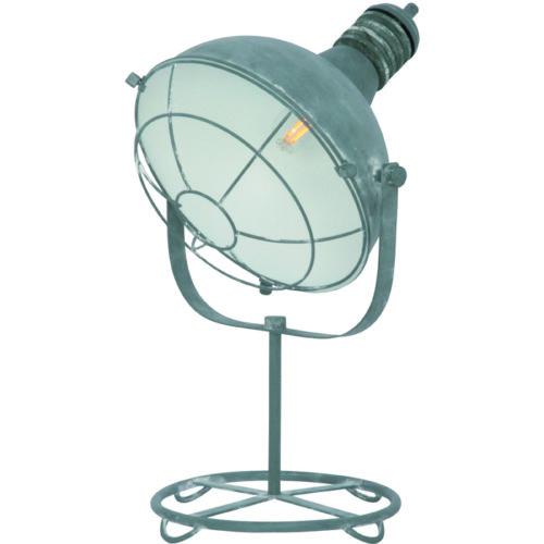 Industriële tafellamp 'Vicenza' Grijs FREELIGHT - T 2450 G