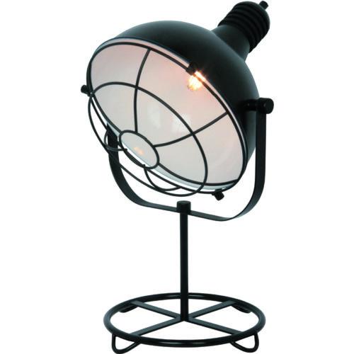 Industriële tafellamp 'Vicenza' Zwart FREELIGHT - T 2450 Z