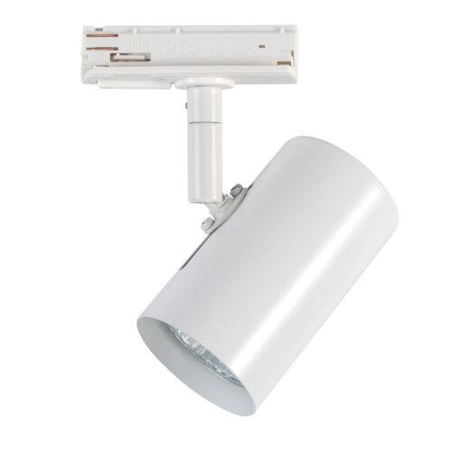 Cilinder spot inclusief adapter voor railverlichting RSWebo-1 - wit - GU10 LED - HIGH LIGHT -  Deze cilinder spot is 16 cm hoog en heeft een diameter van 6 cm -  Deze spot past in het moderne 1 fase railsysteem van Highlight waar eventueel ook retro bol spots in kunnen -  En de hele serie RSWebo-1 is ook verkrijgbaar in de kleur mat zwart -  Het railsysteem is geheel zelf samen te stellen -  U kunt namelijk koppelen aan meer rail en u kunt meer spots in het railsysteem schuiven -  In onze webshop vindt u in de categorie Railverlichting rails van 100 cm en van 150 cm - allerlei koppelstukken - verbinders en ook bochten om het systeem uit te breiden -  Zelfs een adapter om eventueel een hanglamp aan het systeem te hangen -  Alle items in onze webshop met code RSWebo-1 - passen bij elkaar -  De spots zijn te verschuiven - draaibaar en kantelbaar -  De aansluitvoeding zit aan het begin van de rail daar zit ook het kroonsteentje om de aansluiting te maken -   De spot is geschikt voor een GU10 LED lichtbron van maximaal 35 Watt -  De spots zijn ook dimbaar te maken met een externe wanddimmer (exclusief) -  S7015 - 00