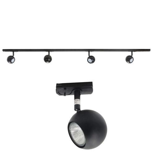 Railverlichting - set van mat zwarte spanningrail 150 cm met 4 mat zwarte retro bol spots - GU10 LED - HIGH LIGHT -  Dit moderne 1 fase railsysteem van Highlight is ook leverbaar met cilinder spots -  En de hele serie is ook verkrijgbaar in de kleur wit -  Deze set is bovendien volledig uit te breiden -  Het railsysteem kunt u namelijk koppelen aan meer rail en u kunt meer spots in het railsysteem schuiven -  In onze webshop vindt u in de categorie Railverlichting rails van 150 cm en van 100 cm - allerlei koppelstukken - verbinders en ook bochten om het systeem uit te breiden -  Zelfs een adapter om eventueel een hanglamp aan het systeem te hangen -  Alle items in onze webshop met code RSWebo-1 - passen bij elkaar -  De spots zijn te verschuiven - draaibaar en kantelbaar -  De aansluitvoeding zit aan het begin van de rail daar zit ook het kroonsteentje om de aansluiting te maken -  De rail in deze samengestelde set heeft een lengte van 150 cm - een breedte van 3