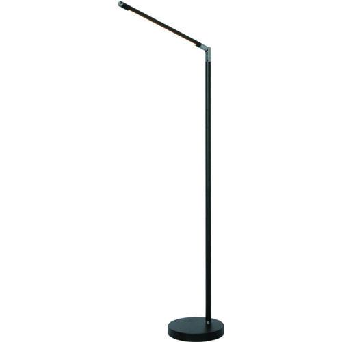 Vloerlamp 'Ugello' LED Zwart FREELIGHT - S 2108 Z